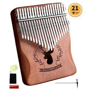 [island-banana] カリンバ 21キー Kalimba 親指ピアノ 21音 アフリカ楽器 天然木 アカシア ナチュラル 簡単 日本語説明書 チューニングハンマー 収納袋付き (ブ|kbr-shop