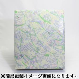 山形 さくらんぼきらら(大) 12個入 (山形 お土産)|kbs1093|05
