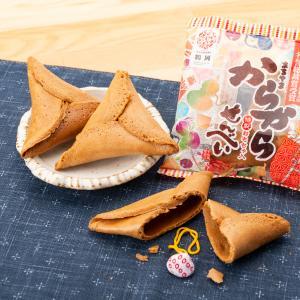 からからせんべい(個包装)10個セット 特製おもちゃ(民芸) まるやま・出羽庄内 (東北 山形 お土産 お菓子 銘菓 フォーチュンクッキー)