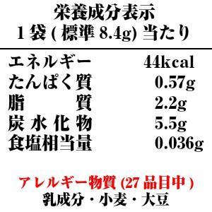 グリコ ジャイアントポッキー(glico Pocky) 佐藤錦(さくらんぼ) (山形 お土産)|kbs1093|03