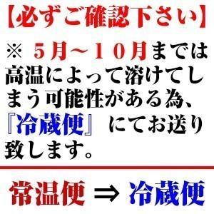 グリコ ジャイアントポッキー(glico Pocky) 佐藤錦(さくらんぼ) (山形 お土産)|kbs1093|05
