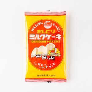 おしどりミルクケーキ(ミルク味) 食べる牛乳 (山形 お土産)|kbs1093