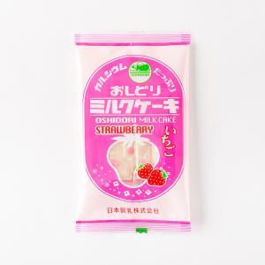 おしどりミルクケーキ(いちご味) 食べる牛乳 (山形 お土産)|kbs1093