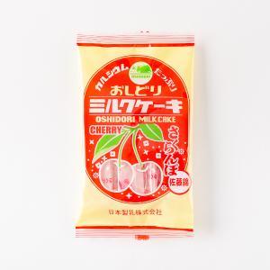おしどりミルクケーキ(さくらんぼ味) 食べる牛乳 (山形 お土産)|kbs1093