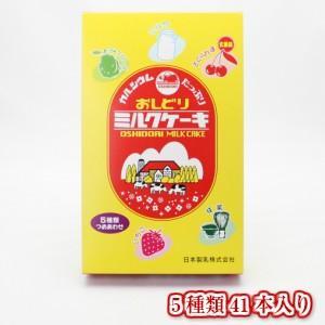 おしどりミルクケーキ(6種類詰合せ) (山形 お土産)|kbs1093