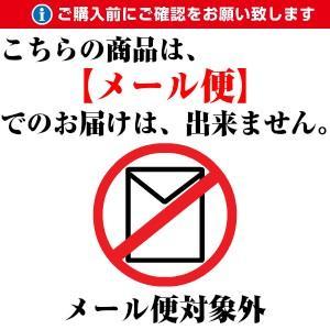 (お歳暮 御歳暮 ギフト)山形県鶴岡産 冷凍 殿様のだだちゃ豆(200g×5袋) |kbs1093|03