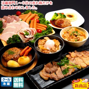 平田牧場ギフト 平牧三元豚肩ロース味噌漬け 8枚 (JM-S...