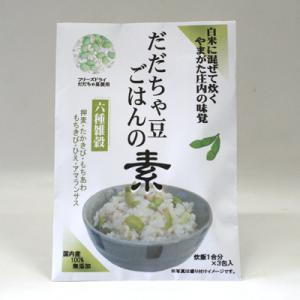 だだちゃ豆ごはんの素 6種雑穀 (山形 お土産)|kbs1093|02
