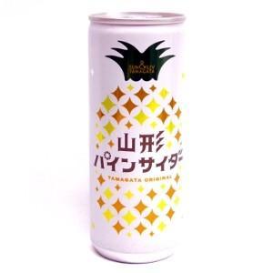 山形パインサイダー 1ケース(250ml×30缶) ご当地サイダー (山形 お土産) kbs1093