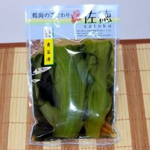 佐徳 青菜漬 230g (山形 お土産)|kbs1093
