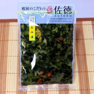 佐徳 おみ漬 210g (山形 お土産)|kbs1093