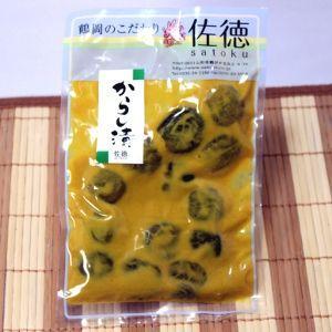 佐徳 小茄子からし漬 170g (山形 お土産)|kbs1093