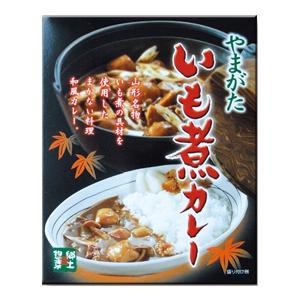 やまがたいも煮カレー ご当地カレー・後藤屋 (山形 お土産)|kbs1093