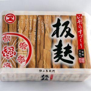 山形の手づくり 板麸(堅焼・10枚入) 鈴木製麸所 (山形 お土産)|kbs1093