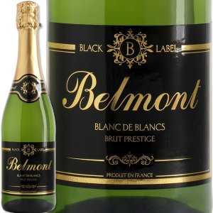 スパークリングワインsparkling wine ベルモン ブラン ド ブラン ブリュット プレステージ  セール 特別価格 送料無料 京橋ワイン 赤 白 セット wine