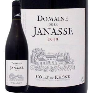 Domaine de la Janasse Cote du Rhone [2018] ■色・容量:赤...