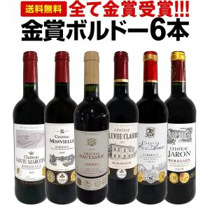 ワインセット 赤ワイン 第155弾 全て金賞受賞 ボルドー赤ワイン6本セット wine set Bo...
