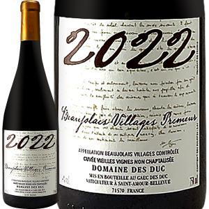 ボジョレー・ヌーボー 新酒先行予約11月18日以降お届け ドメーヌ・デ・デュック・ボジョレー・プリム...