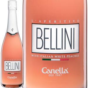 スパークリングワイン カネッラ・ベリーニ・フルーツ・スパークリング・カクテル イタリア フルーツ 750ml やや甘口 wine sparkling kbwine