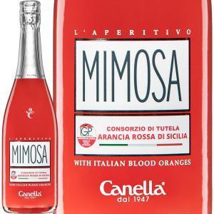 スパークリングワイン カネッラ ブラッドオレンジ ミモザ フルーツ スパークリング カクテル イタリア フルーツ 750ml wine sparkling kbwine