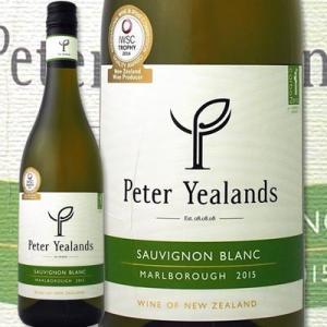 白ワイン ニュージーランド イーランズ マールボロ ソーヴィニョン ブラン 2015 wine kbwine