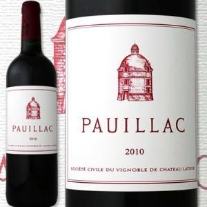 赤ワイン フランス・ボルドー ポイヤック・ド・ラトゥール 2010ラトゥール ボルドー750ml2010年 wine|kbwine