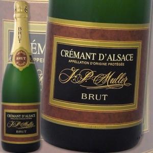 スパークリングワイン ジー・ペー・ミュラー・クレマン・ダルザス フランス  750ml 辛口 sparkling wine kbwine