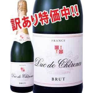 スパークリングワイン 訳あり デュック・ド・シュランス・ヴァン・ムスー・ブリュット wine sparkling 京橋ワイン 赤 白 セット wine