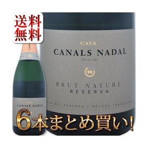 スパークリングワイン まとめ買い カナルス・ナダル・カバ・ブ...