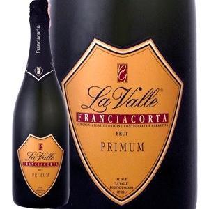 スパークリングワイン ラ・ヴァレ・フランチャコルタ・ブリュット・プリムイタリア750mlミディアムボディ寄りのフルボディ辛口 wine kbwine