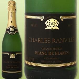 スパークリングワイン シャルル・ランヴィル・グラン・レゼルヴ・ブラン・ド・ブラン・ブリュット wine sparkling kbwine