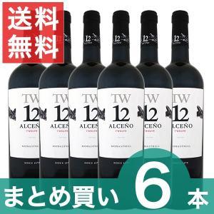 赤ワイン スペイン まとめ買い アルセーニョ・モナストレル・12メセス 2011 6本 wine|kbwine