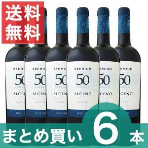 赤ワイン スペイン まとめ買い アルセーニョ・プレミウム 50バリカス 2012 6本 wine|kbwine