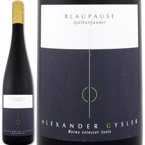 赤ワイン ドイツ ギズラー・シュペートブルグンダー トロッケン 2011 Gysler Spaetburgunder trocken wine|kbwine
