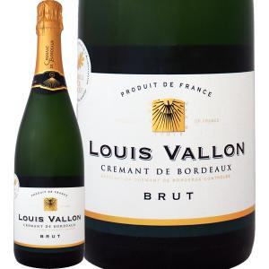 スパークリングワイン ルイ・ヴァロン・クレマン・ド・ボルドー・ブリュットフランス750mlミディアムボディ寄りのライトボディ辛口 wine|kbwine