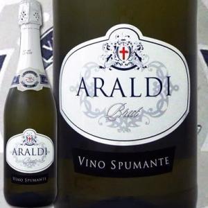 スパークリングワイン アラルディ・ピノ・シャルドネ・スプマンテ・ブリュット イタリア  750ml 辛口 wine sparkling kbwine