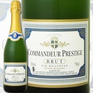 スパークリングワイン コマンドール・プレステージ・ヴァン・ムスー・ブリュット フランス  750ml 辛口 wine sparkling|kbwine