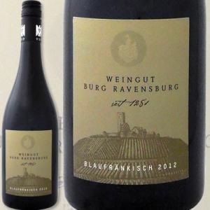 赤ワイン ドイツ ブルグ・ラベンスブルグ・レンベルガー(ブラウフレンキッシュ) 2012 ドイツ  750ml バーデン wine|kbwine