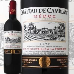 赤ワイン フランス・ボルドー シャトー・ド・カンブラン 2009 wine|kbwine