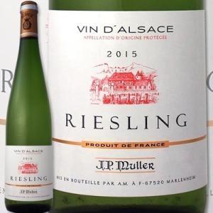 白ワイン フランス  ジー・ペー・ミュラー アルザス・リースリング 2015フランス750mlミディアムボディ辛口 wine kbwine