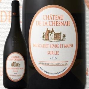 白ワイン フランス  シャトー・ド・ラ・シェズネ・ミュスカデ・セーヴル・エ・メーヌ・シュール・リー 2015フランス750ml辛口 wine kbwine