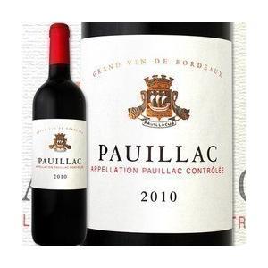 赤ワイン フランス・ボルドー メゾン・シシェル・ポイヤック 2010 wine|kbwine