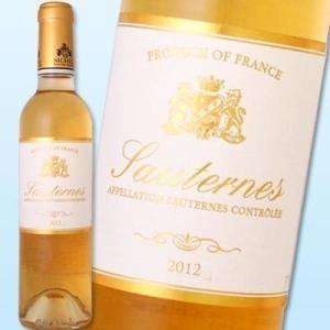 白ワイン フランス メゾン・シシェル・ソーテルヌ 2012 最安値に挑戦! 375ml 極甘口 wine|kbwine