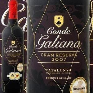赤ワイン スペイン コンデ・ガリアーナ・グラン・レセルバ 2007スペイン  750ml 金賞 長期熟成 wine|kbwine