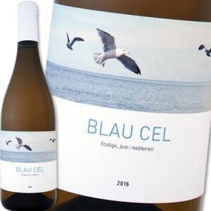 白ワイン スペイン ブラウ・セル・ブラン 2016 Blau...