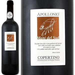 アッポローニオ コペルティーノ 2015イタリア 赤ワイン 750ml フルボディ 辛口 wine ...