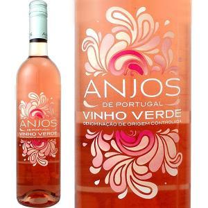アンジョス・デ・ポルトガル・ヴィーニョ・ヴェルデ・ロゼ rose ポルトガル ロゼ rose ワイン...