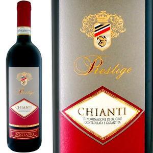赤ワイン イタリア ウッジアーノ キャンティ プレステージ 2017イタリア 750ml トスカーナChianti wine ギフトボックス購入でプレゼント対応可