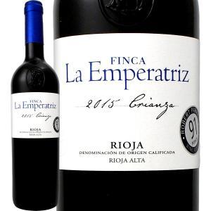 スペイン赤ワイン750ml wine フィンカ ラ エンペラトリス クリアンサ2015フルボディミデ...