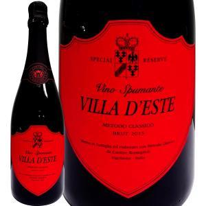 イタリア 白 スパークリングワイン wine 750ml 辛口 ヴィラ デステ スペシャル リザーヴ ブリュット 2015 京橋ワイン 赤 白 セット wine